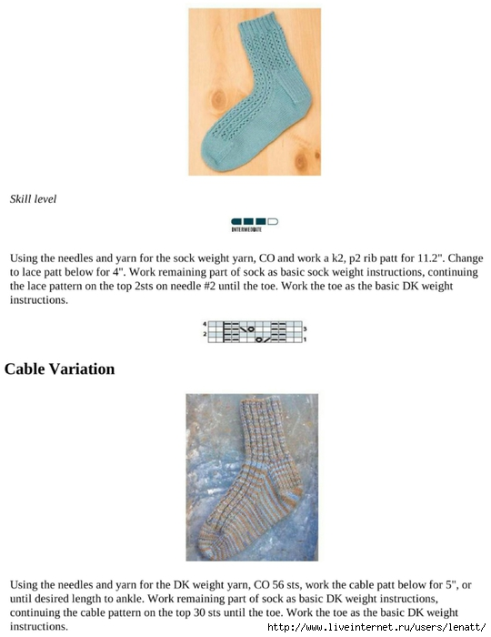 knitting_the_complete_guide_226 (540x700, 131Kb)