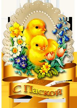 121734722_aramat_016w (250x350, 140Kb)