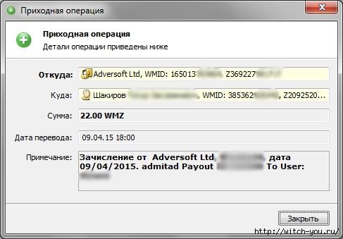 2493280_22wmz (487x339, 85Kb)