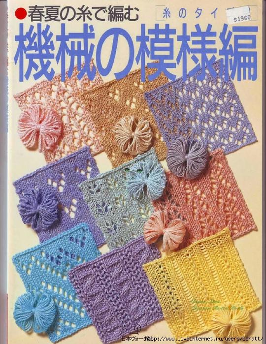 folder (540x700, 430Kb)