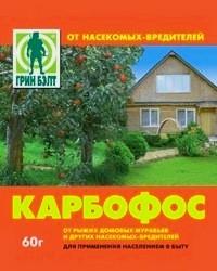 1306777923_preparaty-ot-vrediteley-karbofos (200x250, 60Kb)
