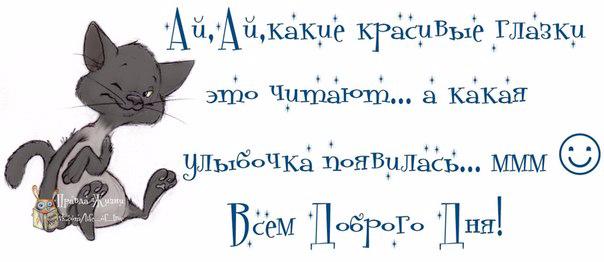 Крылатые фразы1аа (604x262, 125Kb)