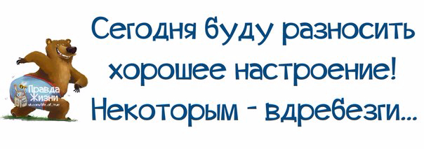 Крылатые фразы1а (604x213, 125Kb)