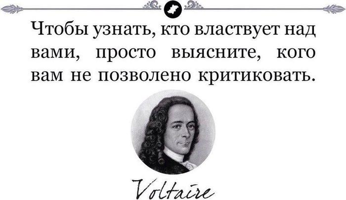 Люби и властвуй цитаты