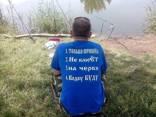 надписи к фото про рыбалку