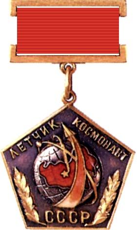 01 Летчик-космонавт_СССР (281x471, 125Kb)