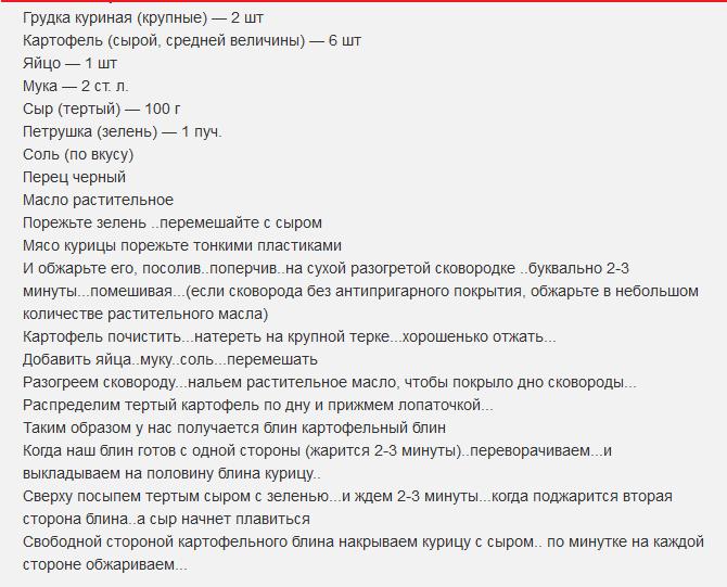 3925311_kyrica_v_ajyre (670x541, 31Kb)