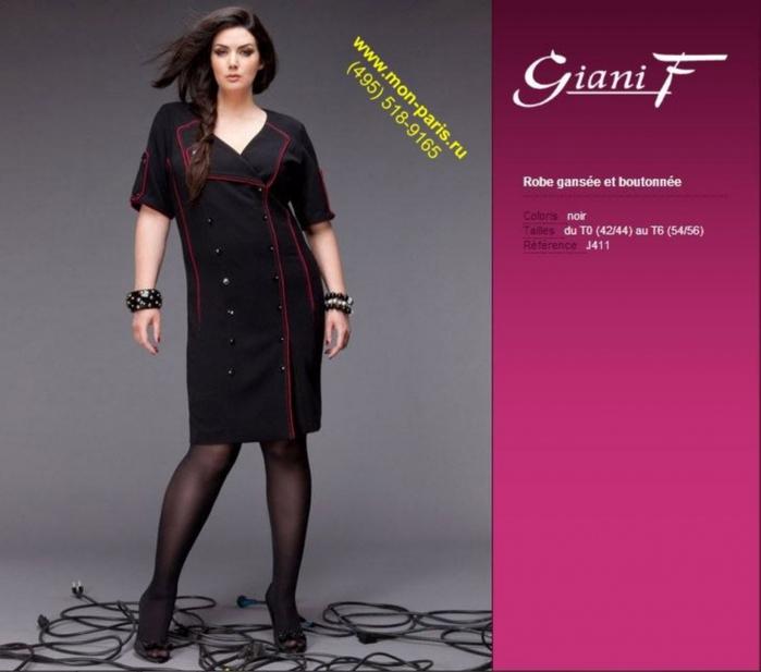 Французская Одежда Для Полных