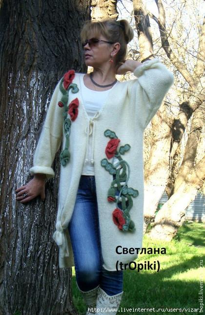 0c6134250987090f08ae69bb4dnd--odezhda-makovaya-skazka-2-vyazanoe-palto (420x644, 267Kb)