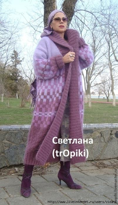 d1b80f60127746a95473b691ccah--odezhda-ametistovaya-mozaika-palto-vyazanoe (402x700, 270Kb)