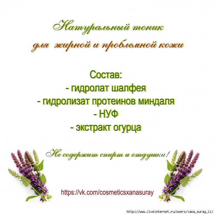 3433000_Bez_imeni1 (700x700, 257Kb)