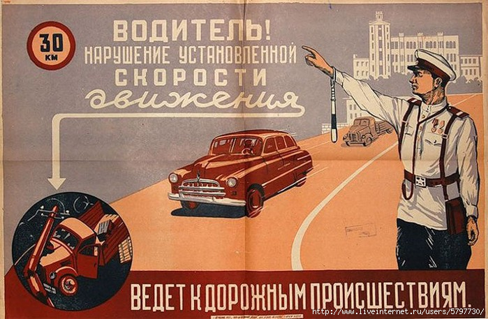 sovietads12 (700x457, 229Kb)