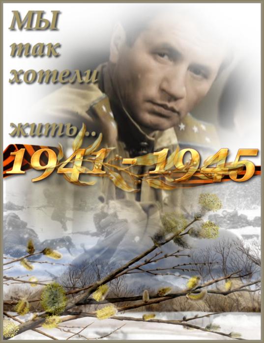 ������� ����� (537x700, 535Kb)