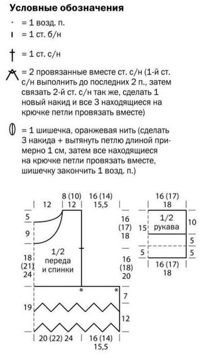 m_045-2 (395x700, 113Kb)