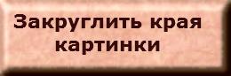 6borngm3 (260x86, 37Kb)