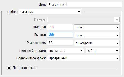 2015-04-15_00h10_30 (469x292, 9Kb)