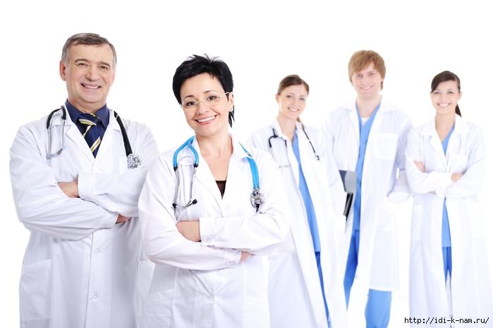 хороший терапевт в Москве, гастроэнтеролог в Москве, медбукинг записаться к врачу в Москве,/4682845_vrachi (700x465, 149Kb)