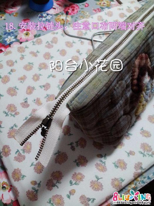 Как сшить сумку - саквояж. Фото мастер-класс (20) (525x700, 221Kb)