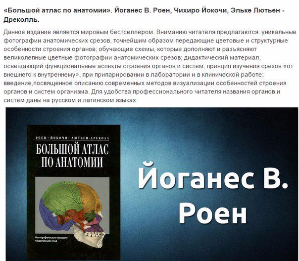 10 научных книг, которые должен прочитать каждый2 (604x528, 297Kb)
