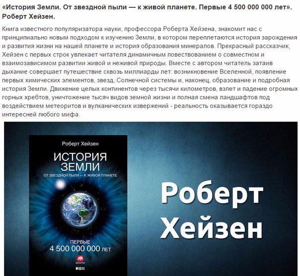 10 научных книг, которые должен прочитать каждый7 (604x556, 337Kb)