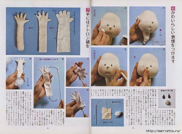 Как сшить текстильную куколку (4) (640x470, 214Kb)
