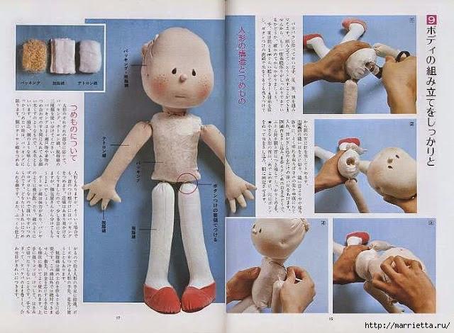 Как сшить текстильную куколку (6) (640x470, 212Kb)