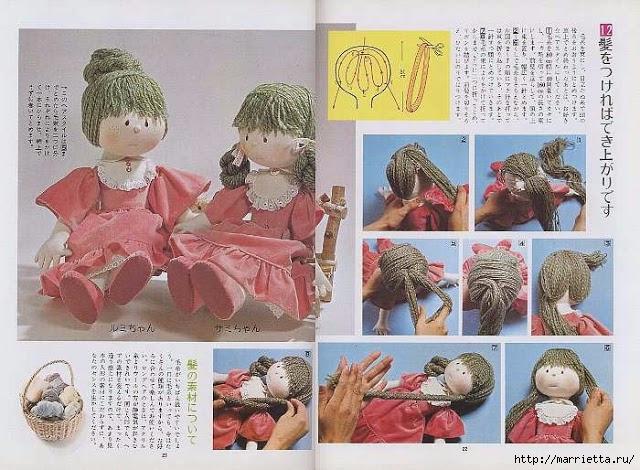 Как сшить текстильную куколку (8) (640x470, 253Kb)
