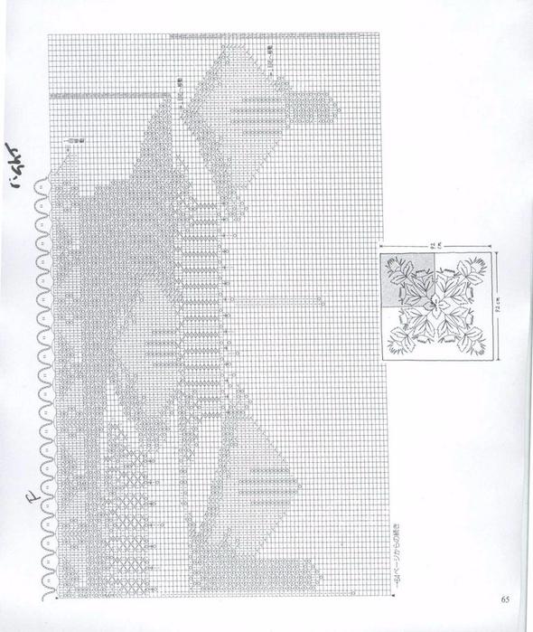 30 (590x700, 367Kb)