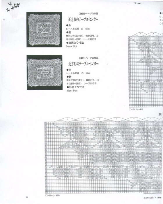 32 (560x700, 301Kb)