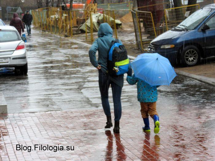 Мама и ребенок под дождем (700x525, 73Kb)