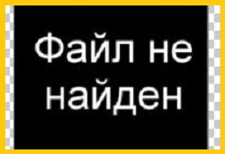 4382988_soxranyaem (250x171, 20Kb)