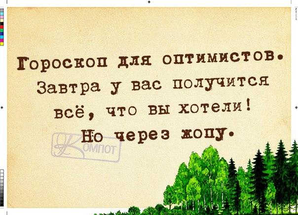 Фото - Привет.ру - дорый вечер - дорый вечер - фотографии пользователя Игорь Дворак/5402287_1410717367_frazki15 (604x436, 68Kb)