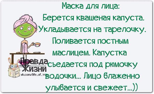 1392497636_frazochki-2 (604x369, 218Kb)