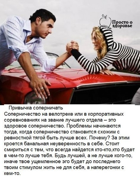 3788799_5_privichek2 (473x604, 83Kb)