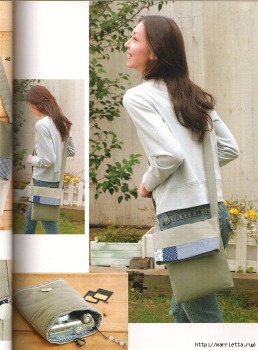 Шитье для дома. Японский журнал (31) (516x700, 308Kb)