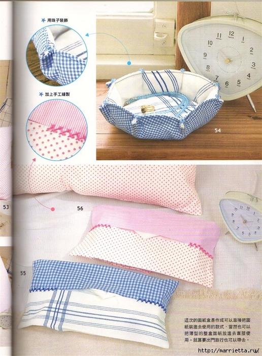 Шитье для дома. Японский журнал (33) (516x700, 336Kb)
