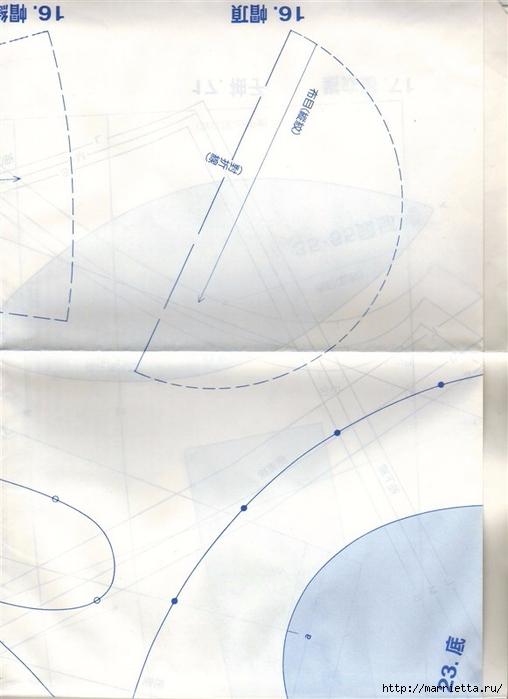 Шитье для дома. Японский журнал (93) (508x700, 186Kb)