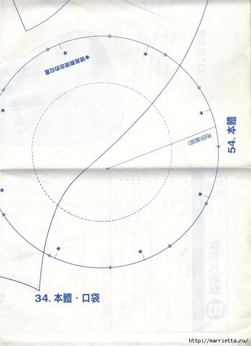 Шитье для дома. Японский журнал (99) (508x700, 182Kb)
