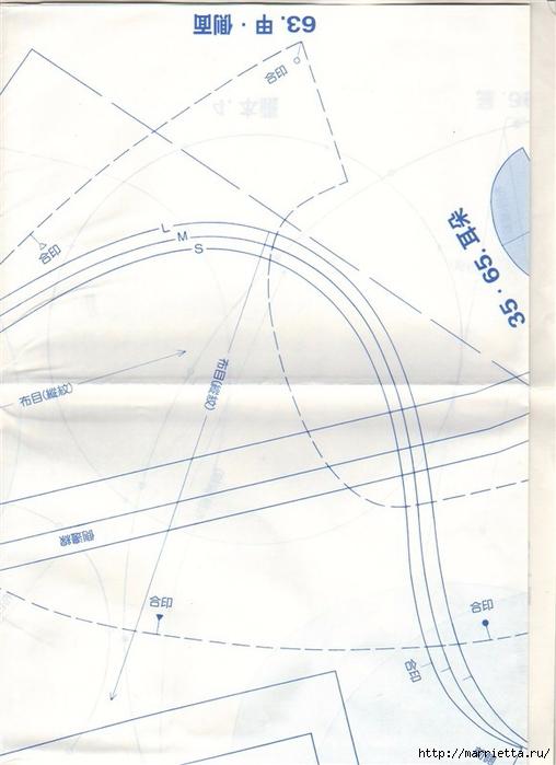Шитье для дома. Японский журнал (100) (508x700, 199Kb)