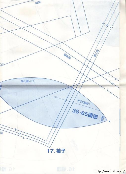 Шитье для дома. Японский журнал (102) (508x700, 206Kb)