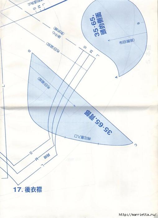 Шитье для дома. Японский журнал (104) (508x700, 188Kb)