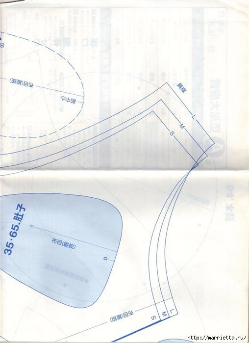 Шитье для дома. Японский журнал (106) (508x700, 193Kb)