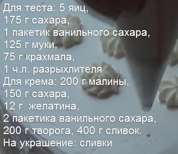 Безымянный (347x301, 146Kb)
