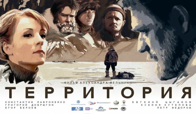 смотреть интересный русский фильм с захватывающим сюжетом