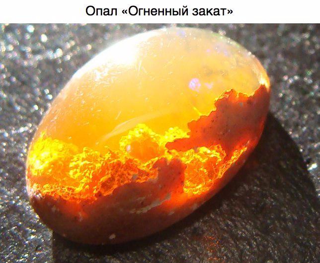 10 камней удивительной красоты (644x530, 319Kb)