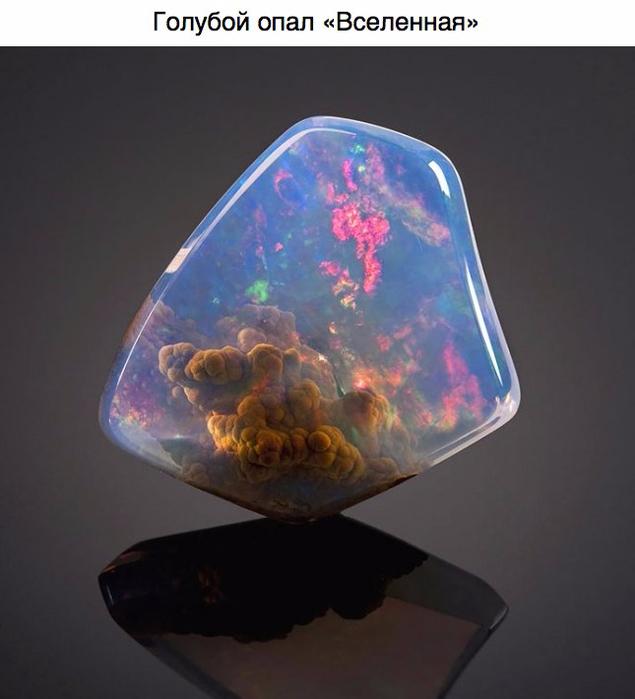 10 камней удивительной красоты4 (635x700, 256Kb)