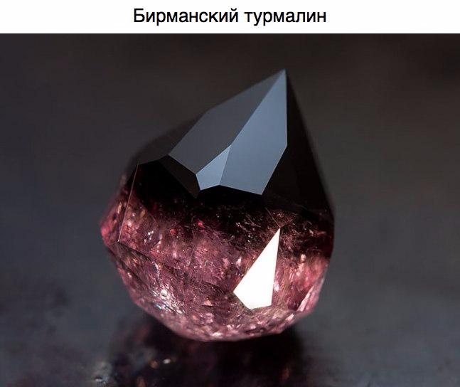 10 камней удивительной красоты6 (647x544, 142Kb)
