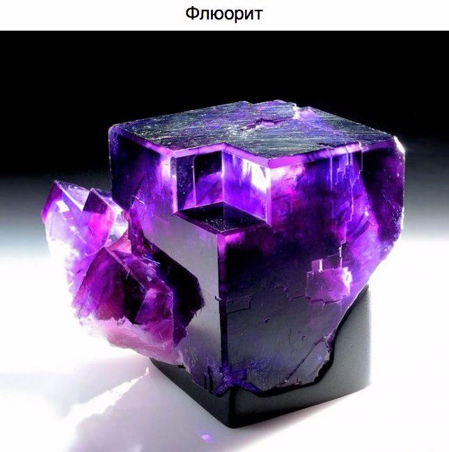 10 камней удивительной красоты10 (645x649, 269Kb)