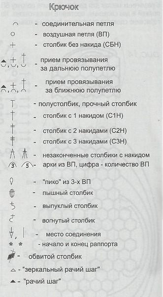 11 (331x602, 114Kb)