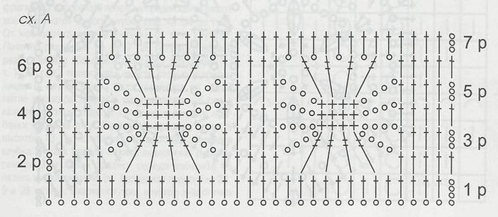 13 (700x305, 153Kb)
